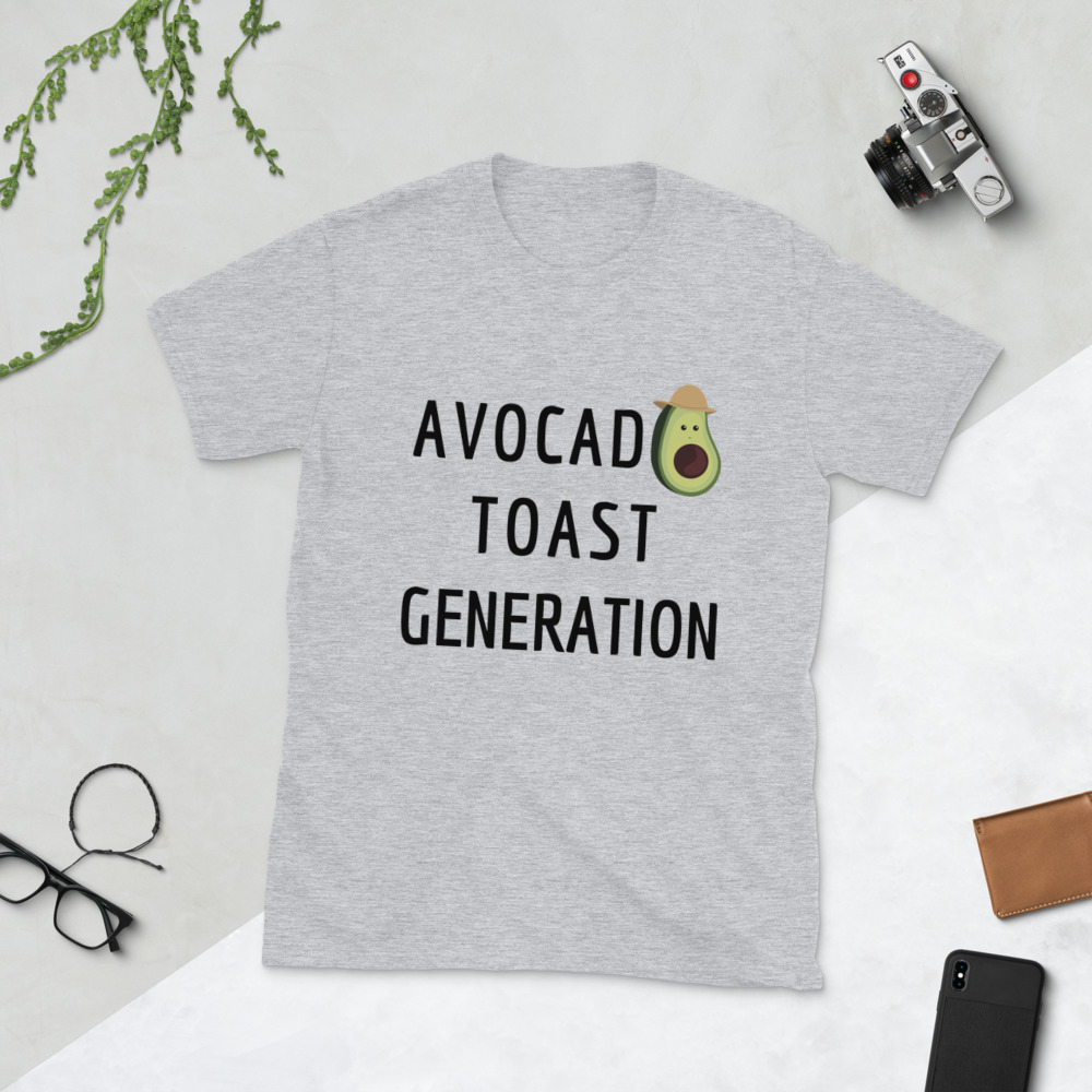 Avocado toast grey t-shirt
